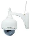 Foscam - Outdoor Wireless IP Camera