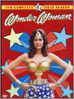 Wonder Woman: Complete First Season [3 Pack] (DVD) (Eng)