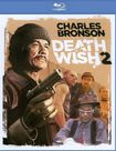 Death Wish 2 [blu-ray] 6602368