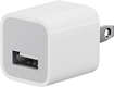 Apple® - USB Power Adapter - White