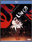 Un-go: Complete Collection (2 Disc) (blu-ray Disc) 6697855