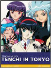 Tenchi In Tokyo (4 Disc) (dvd) (boxed Set) 6698035