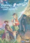 Children Who Chase Lost Voices [2 Discs] (dvd) 6698169