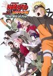 Naruto: Shippuden - The Movie: The Will Of Fire (dvd) 6750496