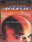 Android (DVD) (Enhanced Widescreen for 16x9 TV) 1982