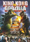 King Kong Vs. Godzilla (dvd) 6817002