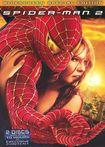 Spider-man 2 [ws] [special Edition] [2 Discs] (dvd) 6832724