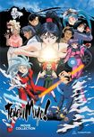 Tenchi Muyo!: The Movie Collection [4 Discs] [blu-ray/dvd] 6870174