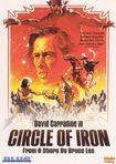 Circle Of Iron (dvd) 6889021