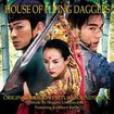 House Of Flying Daggers [cd] 6918758