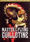 Master Of The Flying Guillotine [2 Disc Anniversary Deluxe Edition] (dvd) 6926277