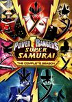 Power Rangers Super Samurai: The Complete Season (dvd) 6958114