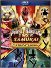 Power Rangers Super Samurai: The Complete Season (blu-ray Disc) 6958132