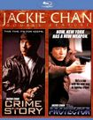 Jackie Chan Double Feature: Crime Story/the Protector [blu-ray] 6998236
