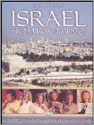 Bill and Gloria Gaither and Their Homecoming Friends: Israel Homecoming (DVD)