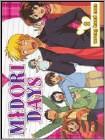 Midori Days, Vol. 2: Wrong Hand Man (DVD) (Eng/Japanese)