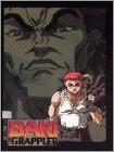Baki the Grappler 1: Warrior Reborn - Starter Set (DVD) (Enhanced Widescreen for 16x9 TV) (Eng/Japanese)