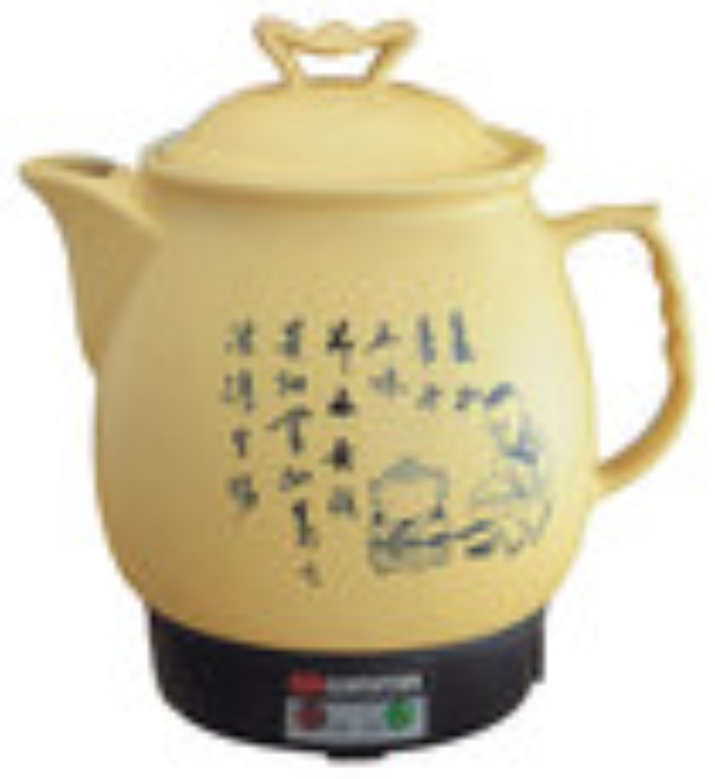 SPT - 3.8L Medicine Cooker - Yellow