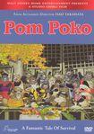 Pom Poko (dvd) 7281318
