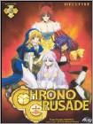 Chrono Crusade 7: Hellfire (DVD) (Eng/Japanese)