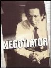 Negotiator (DVD) (Japanese) 2003