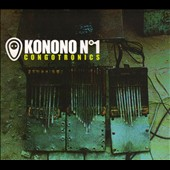 Congotronics - CD