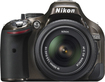 Nikon - D5200 DSLR Camera with 18-55mm VR Lens - Bronze