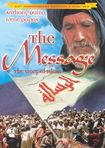 The Message [30th Anniversary Edition] [2 Discs] (dvd) 7542199
