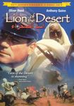 Lion Of The Desert [25th Anniversary Edition] [2 Discs] (dvd) 7542206