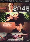 2046 (dvd) 7561925