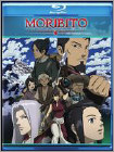 Moribito - Complete Series (blu-ray Disc) (4 Disc) (limited Edition) (boxed Set) 7579008