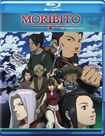 Moribito: Guardian Of The Spirit - The Complete Series [limited Edition] [4 Discs] [blu-ray] 7579008
