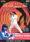 For Your Height Only/challenge Of The Tiger (dvd) 7589638
