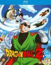 Dragonball Z: Season Seven [4 Discs] [blu-ray] 7595011