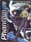Phantom Game Bundle (W Game) (DVD)