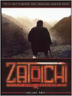 Zatoichi 2: TV Series (2 Disc) (DVD)