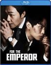 For The Emperor [blu-ray] 7613177