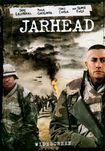 Jarhead [ws] (dvd) 7643696