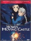 Howl's Moving Castle (DVD) (2 Disc) (Eng/Fre/Japanese) 2004