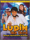 Lupin the 3rd: Strange Psychokinetic Strategy (DVD) (Enhanced Widescreen for 16x9 TV) (Japanese) 1974
