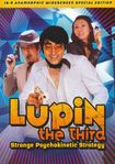 Lupin The Third: Strange Psychokinetic Strategy [special Edition] (dvd) 7672011