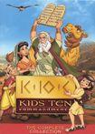 Kids' Ten Commandments: The Complete Collection [5 Discs] (dvd) 7695069