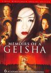 Memoirs Of A Geisha [ws] [2 Discs] (dvd) 7708787