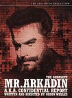 The Complete Mr. Arkadin (a.k.a. Confidential Report) [3 Discs] [with Book] [criterion Collection] (dvd) 7746362