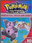 Pokemon Advanced Challenge, Vol. 10: Pokeblock, Stock and Berry (DVD) (Eng)
