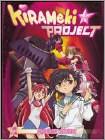 Kirameki Project, Vol. 1: Robot Girfls (DVD) (Enhanced Widescreen for 16x9 TV) (Japanese)