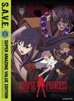 Corpse Princess: The Complete Series [s.a.v.e.] [4 Discs] (dvd) 7946252