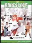 Choi Lee Fut Kung Fu (DVD) (Enhanced Widescreen for 16x9 TV) (Mandarin) 1979