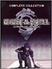 Ghost in the Shell: Stand Alone Complex - Complete Collection [7 Discs] (DVD) (Enhanced Widescreen for 16x9 TV) (Eng/Japanese)