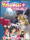 KIRAMEKI PROJECT 2: METAL HEARTS / (DUB SUB) (DVD) (Enhanced Widescreen for 16x9 TV) (Japanese)